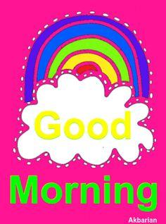 Good Morning Love Gif, Good Morning Greetings, Morning Wish, Good Morning Quotes, Good Morning Animation, Morning Memes, Cute Emoji Wallpaper, Cute Gif, Greeting Cards