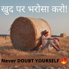खुद पर भरोसा करो! | Never DOUBT YOURSELF | Motivational Video by Ganesh Kumar #motivational_video #खुद_पर_भरोसा_करो #Never_Doubt_Yourself Ganesh Kumar, Youtube Video Link, Motivational Videos