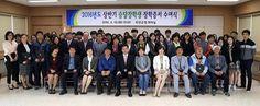무안군승달장학회, 상반기 장학금 수여식 개최