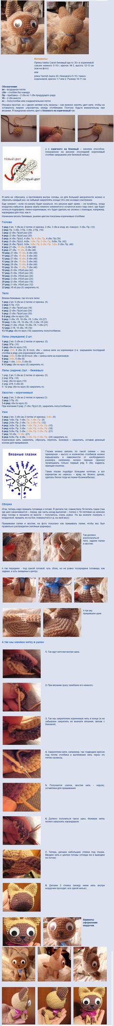 vyazanie-igrushek-amigurumi-foto6.jpg (599×5350)