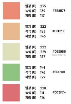 Pantone Colour Palettes, Pastel Colour Palette, Colour Pallette, Pantone Color, Learn Computer Coding, Color Combinations, Color Schemes, Infographic Powerpoint, School Notes