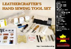 Leathercrafter's Hand Sewing Tool Set Standard