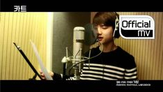 [MV] D.O.(디오)(EXO) _ Crying out(외침) (CART(카트) OST) Seriously Kyungsoo's voice is killing me...