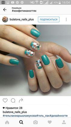 Diy Acrylic Nails, Shellac Nails, Glitter Nails, Fun Nails, Pretty Nails, Bright Nail Art, Nail Art Stripes, Uñas Fashion, Confetti Nails