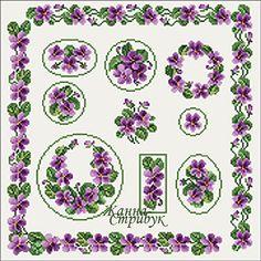 Cross Stitch Pattern Maker, Cross Stitch Patterns, Beaded Embroidery, Cross Stitch Embroidery, Cross Stitch Flowers, Beading Tutorials, Couture, Smocking, Floral