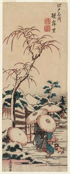 Keisai Eisen Title:Negishi Village (Negishi no sato), from the series Famous Places in Edo (Edo meisho)