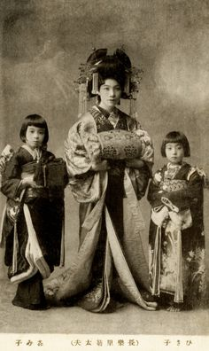 Satogiku-dayuu - It was customary for a tayuu (Japanese courtesan) to have two kamuro (child attendants) of about the same age & size, with names that matched in concept & sound, taking their cue from the name of their ane-jōro (elder sister courtesan). Samurai, Japanese History, Japanese Culture, Japanese Kimono, Japanese Art, Art Asiatique, Japanese Outfits, Vintage Pictures, Vintage Photographs