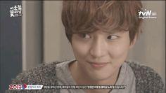 Yoon Shi Yoon GIF