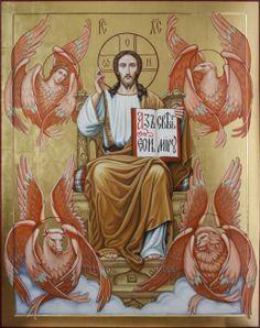 Спаситель и Тетраморф. Religious Images, Religious Icons, Religious Art, Church Icon, Sphinx, Christian Artwork, Jesus Painting, Jesus Art, Christian Symbols
