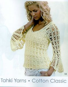 Ravelry: Bell Sleeve Pullover pattern by Doris Chan - Let's see how I do, started in July 2012