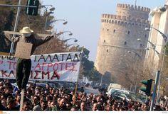 Ενταση στο συλλαλητήριο των αγροτών στη Θεσσαλονίκη
