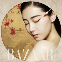 Zhang Xinyuan - Harper's BAZAAR magazine.  (December 2013)