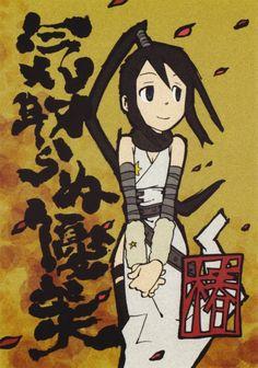 Soul Eater, Soul Eater Soul Art, Tsubaki Nakatsukasa