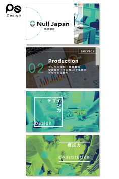 Slide Design, Layout Design, Japan, Graphic Design, Okinawa Japan