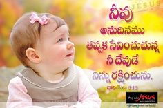 Bible Qoutes, Bible Verses, Jesus Christ Quotes, Jesus Wallpaper, Way To Heaven, Gods Grace, Christian Quotes, Telugu, Faith