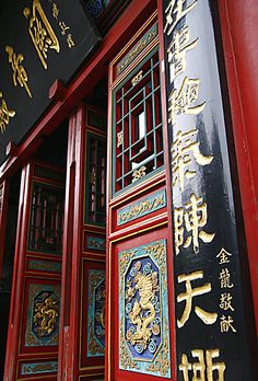 This photo from Liaoning, North is titled 'Tai Qing Gong (Taoist Temple)'. Taoism, Buddhism, Chinese Door, Folk Religion, Shenyang, Tao Te Ching, Chinese Astrology, Enter The Dragon, Tianjin