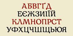 Khomenkivska_720x360_04 Fonts, Graphic Design, Decor, Designer Fonts, Types Of Font Styles, Decorating, Dekoration, Deco, Letters