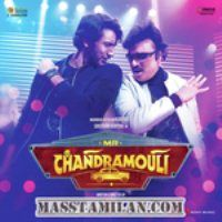 Mr Chandramouli Mp3 Song Mp3 Song Download Songs