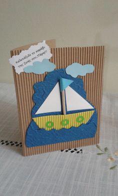 Boat Crafts, Summer Crafts, Summer Fun, Diy And Crafts, Crafts For Kids, Hello Summer, Diy Paper, Paper Art, Paper Crafts