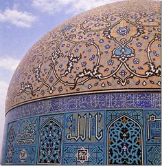 Detail of the exterior of the dome, Lutfallah Mosque, Isfahan, Iran The dome is one of the common features of a mosque. Added to gallery 11/25/13