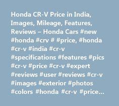 Honda CR-V Price in India, Images, Mileage, Features, Reviews – Honda Cars #new #honda #crv # #price, #honda #cr-v #india #cr-v #specifications #features #pics #cr-v #price #cr-v #expert #reviews #user #reviews #cr-v #images #exterior #photos #colors #honda #cr-v #price #in #india http://trading.nef2.com/honda-cr-v-price-in-india-images-mileage-features-reviews-honda-cars-new-honda-crv-price-honda-cr-v-india-cr-v-specifications-features-pics-cr-v-price-cr-v-expert-reviews-use/  # Honda CR-V…