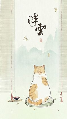 Car and japanese illustration Art And Illustration, Illustrations, Japanese Illustration, I Love Cats, Crazy Cats, Neko, Japanese Cat, Motifs Animal, Photo Chat