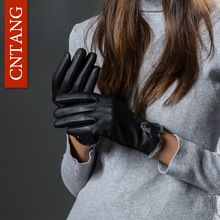 Buy one here---> https://tshirtandjeans.store/products/cntang-2017-women-wool-pu-leather-gloves-fashion-black-autumn-winter-warm-fleece-gloves-for-female-ladies-thin-gloves-mittens/|    Newest arriving CNTANG 2017 Women Wool PU Leather Gloves Fashion Black Autumn Winter Warm Fleece Gloves For Female Ladies Thin Gloves Mittens now on discount sales $US $8.49 with free postage  there are various this kind of product and even more at our favorite website      Have it now on this website…