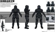 swat suit backview - Bing images