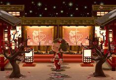 Animal Crossing Wild World, Animal Crossing 3ds, Animal Crossing Characters, Animal Crossing Pocket Camp, Japanese Animals, Pokemon, Vacation Spots, Camping, Island