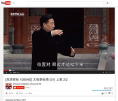 Grandmaster Chen Xiaowang | Chinese Civilization Channel 2 HD | May 5, 2011