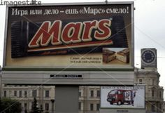 Why is #Advertising in Russia so Uncreative? Russia is a huge developing market and it's experiencing a consumer boom. Nearly all international brands have already jumped in. Advertising budgets are enormous; salaries in the industry may exceed those in UK. One would expect to see some decent advertising. But the fact is it can hardly be found anywhere in today's Russia.