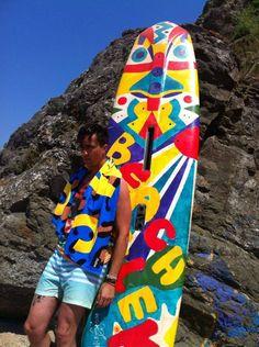 Nipo Beach Towel NEW Summer 2014 SWAG     #nipo #beach #towel #summer #swag #leopard #print #hipster #dope #dapper #surf #apparel #mens wear #accessories #tatto #ink #beard #hot #sexy #guy #model