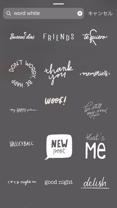Instagram Words, Instagram Emoji, Iphone Instagram, Instagram And Snapchat, Instagram Blog, Instagram Story Ideas, Instagram Quotes, Creative Instagram Photo Ideas, Ideas For Instagram Photos