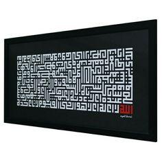 Frame Canvas Ayat Kursi Kufi Normal Typeface White with Red Allah on Black Background