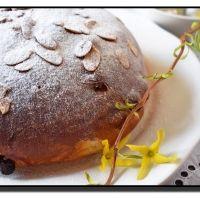 Muffin, Bread, Breakfast, Food, Kitchen, Morning Coffee, Cooking, Brot, Essen