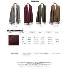 Korea men's fashion mall, Hong Chul style [NOHONGCUL.COM GLOBAL] Herringbone stool muffler / Price : 37.18 USD #mensfashion #koreafashion #man #KPOP #ACC #accessory #muffler #NOHONGCUL_GLOBAL #OOTD