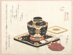 Ryūryūkyo Shinsai (Japanese, active ca. 1799–1823). Lacquer Bowl for New Year Food, 19th century. The Metropolitan Museum of Art, New York. H. O. Havemeyer Collection, Bequest of Mrs. H. O. Havemeyer, 1929 (JP1998)