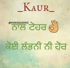 . Gurbani Quotes, People Quotes, Hindi Quotes, Qoutes, Love Quotes, Funny Quotes, Heart Touching Lines, Baby Lips, Punjabi Quotes