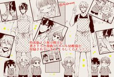 NAOE( Ꙭ)8/27銃巻でるよ! (@AGOnaoe) | Twitter Aoharu X Machinegun, Otaku Problems, Random Things, Qoutes, Fandoms, Manga, Twitter, Funny, Everything