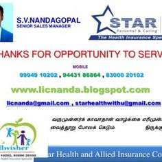 Star Health and Allied Insurance Co. Ltd., S.V.NANDAGOPAL SENIOR SALES MANAGER THANKS FOR OPPORTUNITY TO SERVE MOBILE 99949 10202 , 94431 86864 , 83000 2010. http://slidehot.com/resources/cardiac-care-nandagopal-9994910202.17101/
