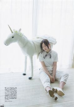 merumeru48: 「UTB vol.243 2016」 - Hoshino Minami ...   日々是遊楽也