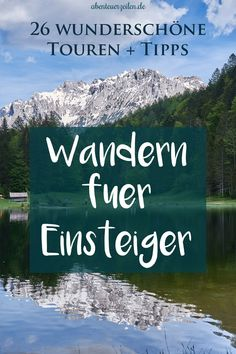 Feeling Used, Travel Quotes, Trekking, Croatia, Germany, Hiking, Romance, Camping, Wanderlust