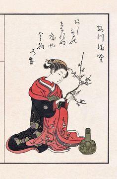 Yoshiwara bijin awase (The Beautiful Women of the Yoshiwara)  1770 (Meiwa 7)  Artist Suzuki Harunobu, Japanese, 1725–1770