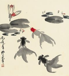 Wu Zuoren (1908-1997) - 1979 Frolicking Fish (Sotheby's Hong Kong, 2012) | Flickr - Photo Sharing! Sumi E Painting, Japan Painting, Chinese Painting, Chinese Drawings, Art Chinois, Art Japonais, China Art, Japanese Prints, Japan Art