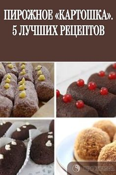Recipies, Deserts, Muffin, Food And Drink, Cooking Recipes, Sweets, Meals, Cookies, Baking