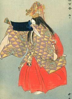 "TSUKIOKA KOGYO Japanese woodblock print ORIGINAL Ukiyoe Noh play ""Ama"""