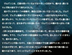 sozai-font-hako   ふぉんときゅーとがーる   Page 2