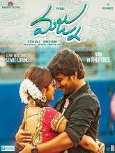 Majnu Telugu Movie Storyline: The plot revolves around Aditya (Nani), who works as an assistant director for the Baahubali crew. One day, he sees Suma (Priya Shri), a woman who works in the office of his friend, Kasi (Sathya) and gets attracted to her while trying to help Kasi in proposing to her. After a series of events and on Suma's continued insistence, Aditya tells Suma his love story that traces its way back to his hometown, Bhimavaram. #movierulz #movierulztelugu