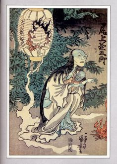 Yotsuya Kaidan, supposedly the most famous and influential Japanese ghost story of all time
