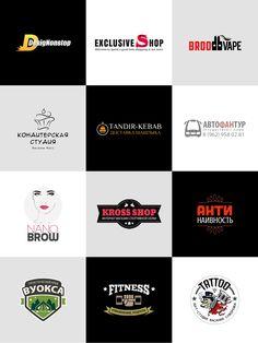 Ознакомьтесь с моим проектом @Behance: «Logofolio 02 (логотипы)» https://www.behance.net/gallery/55113093/Logofolio-02-(logotipy)